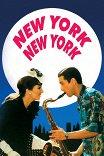 Нью-Йорк, Нью-Йорк / New York, New York