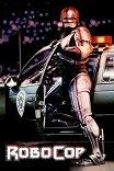 Робот-полицейский / RoboCop