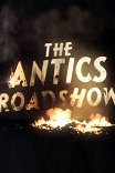 Парад чудаков / The Antics Roadshow