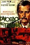 Развод по-итальянски / Divorzio all'italiana