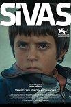 Сивас / Sivas