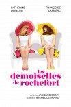 Девушки из Рошфора / Les demoiselles de Rochefort