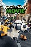 Барашек Шон / Shaun the Sheep Movie