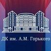 Дворец искусств Ленинградской области