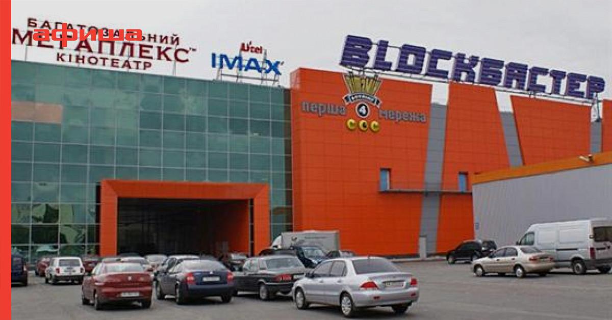 Батайск Ростов Главный расписание электричек Яндекс