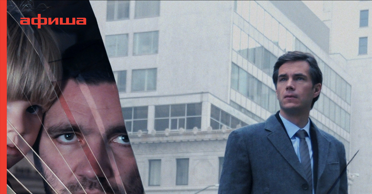 Э��ек� домино the domino effect 2012 Фил�м� А�и�а