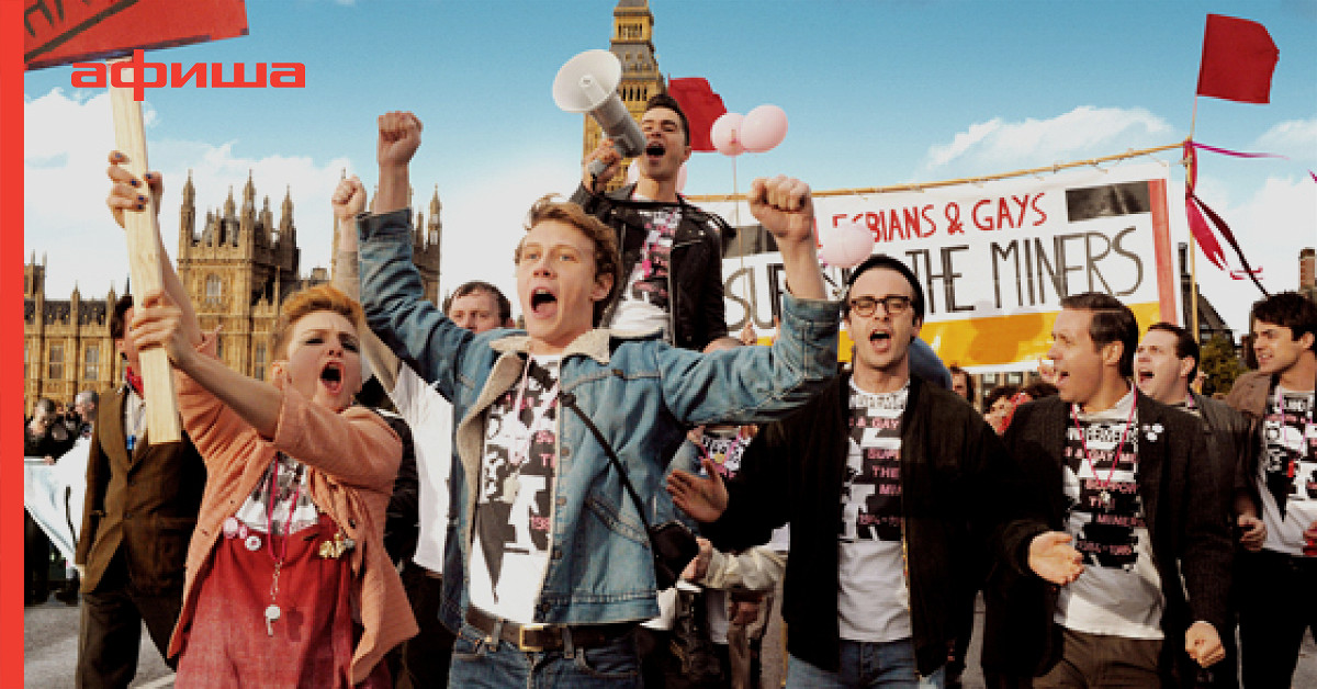 Бесплатные фильмы о престарелых геях фото 494-183