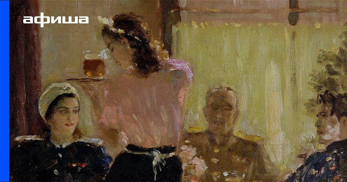 Выставка Александр Самохвалов. «Встреча друзей», Санкт-Петербург
