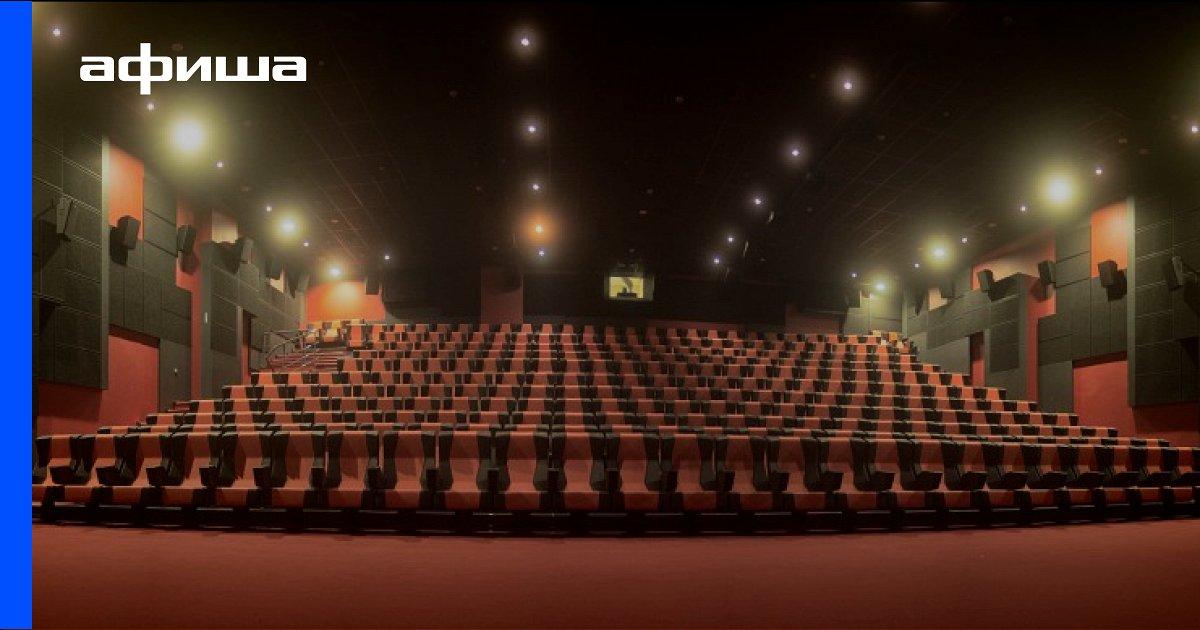 Кино в европейском цена билета билеты в театр купить театр сатиры купить билеты