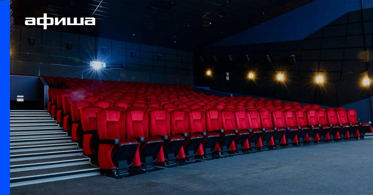 Дом науки техники кинотеатр екатеринбург расписание женское белье комплект стринги