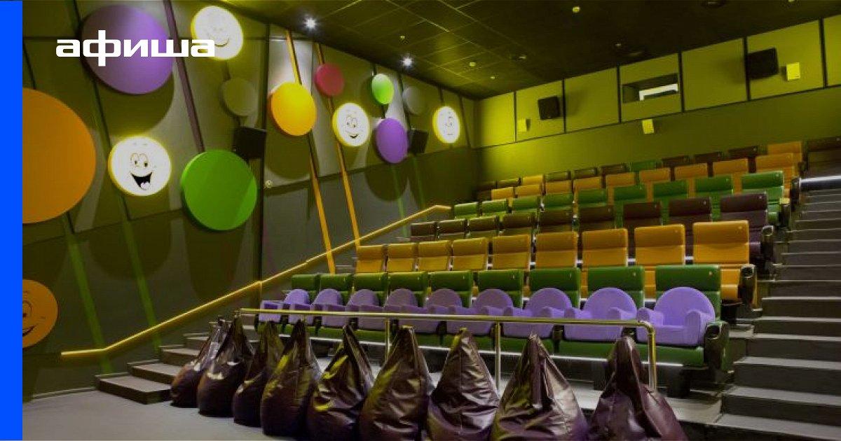 Кинотеатр формула кино в тц фестиваль афиша афиша кино калининград европа