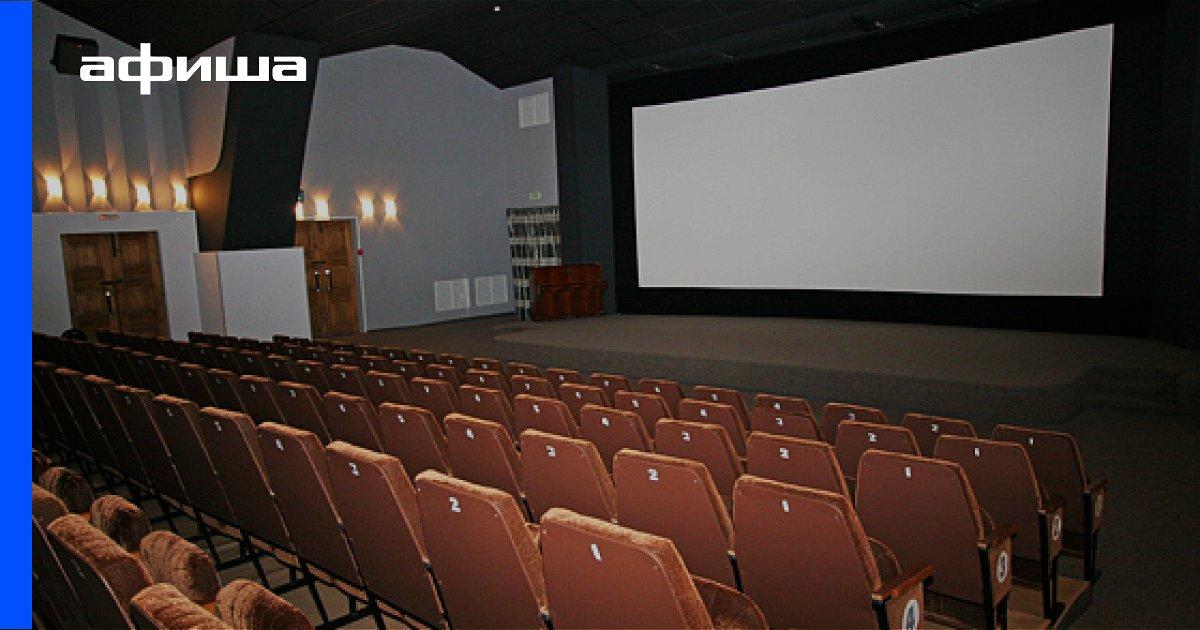 Афиша кино театр иваново афиша афиша театр глобус на декабрь в новосибирске