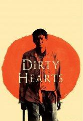 Постер Грязные сердца