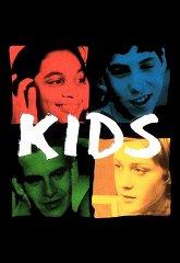 Постер Детки