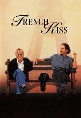 Постер Французский поцелуй
