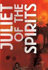 Постер Джульетта и духи