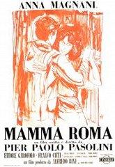 Постер Мама Рома