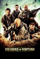 Постер Солдаты удачи
