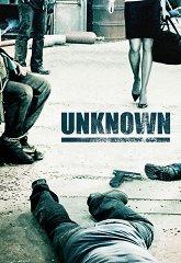 Постер Пять неизвестных