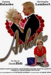 Постер Арлетт