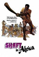 Постер Шафт в Африке