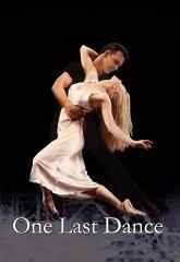 Постер Последний танец
