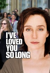 Постер Я так давно тебя люблю