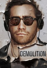 Постер Разрушение