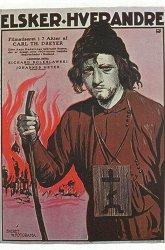 Постер Заклейменные
