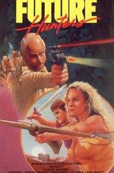Постер Охотники будущего