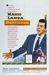 Постер Серенада