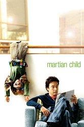 Постер Дитя с Марса