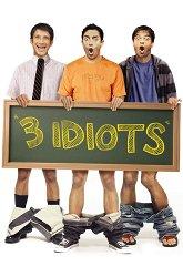 Постер Три идиота