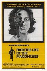 Постер Из жизни марионеток