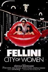 Постер Город женщин