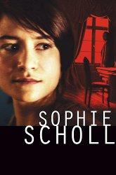Постер Софи Шолль. Последние дни