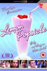 Постер Горячая жевательная резинка: Мороженое на палочке