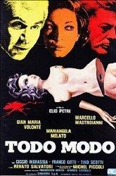 Постер Тодо Модо
