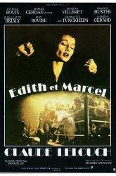 Постер Эдит и Марсель