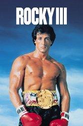 Постер Рокки-3
