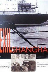 Постер Ссылка в Шанхай