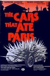 Постер Автомобили, которые съели Париж