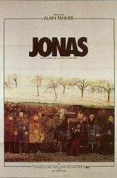 Постер Йонас, которому в 2000 году будет 25 лет