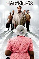 Постер Игры джентльменов