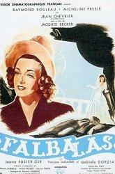 Постер Дамские тряпки