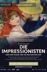 Постер Импрессионисты