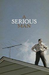 Постер Серьезный человек