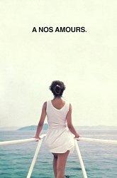 Постер За наших любимых