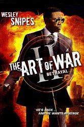 Постер Искусство войны-2: Предательство