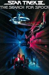 Постер Звездный путь-3: В поисках Спока